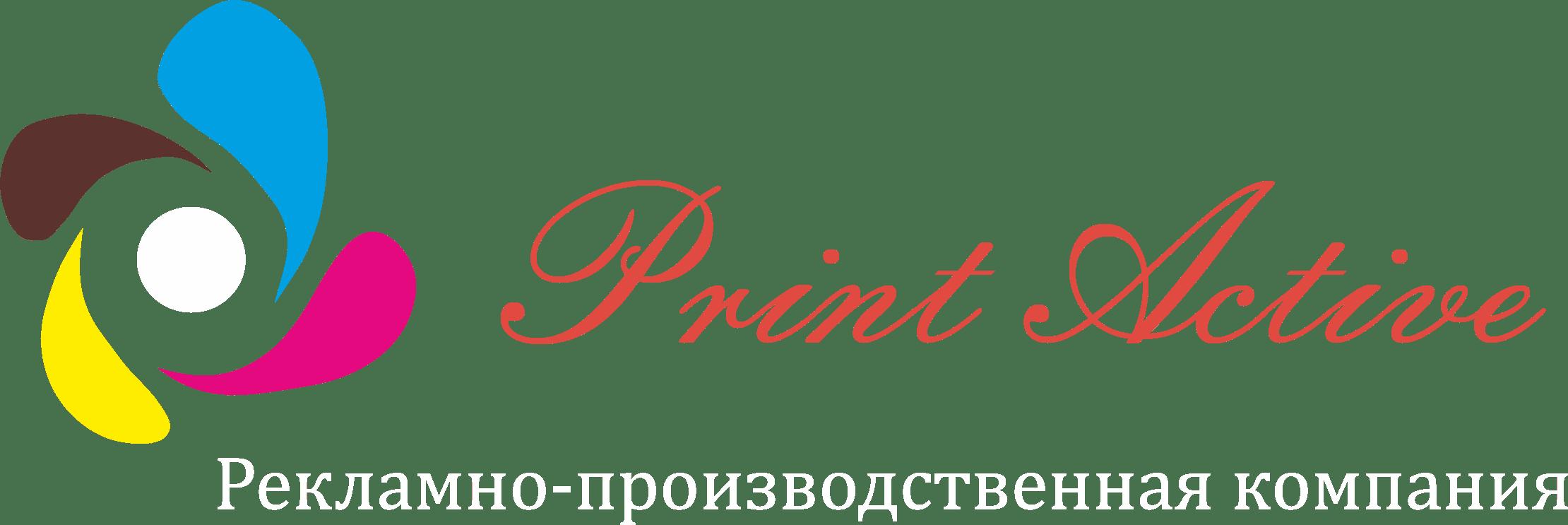 Картинки по запросу rpkactive.com.ua